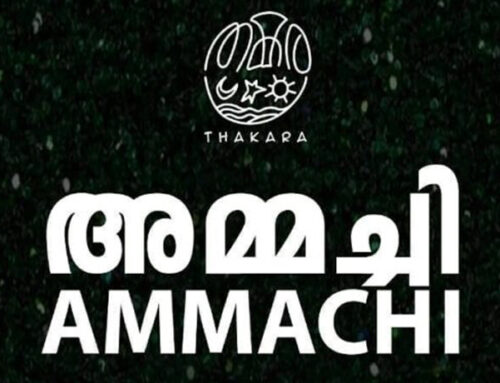 Thakara's latest song 'Ammachi' available on leading streaming platforms